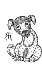 chinesische sternzeichen hund eigenschaften horoskop. Black Bedroom Furniture Sets. Home Design Ideas