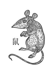 Horoskop Ratte