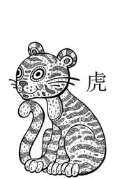 Horoskop Tiger