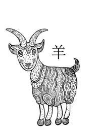 chinesische sternzeichen ziege schaf eigenschaften horoskop. Black Bedroom Furniture Sets. Home Design Ideas