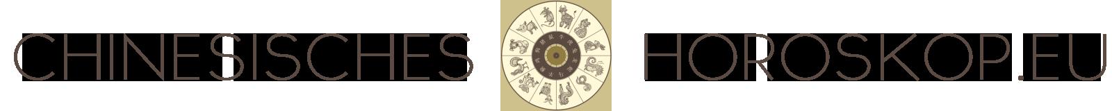 chinesisches astrologie und sternzeichen 2017 jahr des. Black Bedroom Furniture Sets. Home Design Ideas
